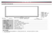 海信LED32K560J3D液晶彩电使用说明书