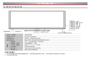 海信LED65K560NX3D液晶彩电使用说明书