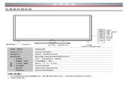 海信LED47K560NX3D液晶彩电使用说明书