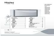 海尔LE39A700K液晶彩电使用说明书