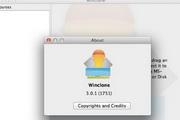 Winclone For Mac 3.7