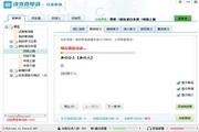 读我背单词-日语单词 1.0.0.0