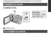 松下数码相机DMC-FX9GK型使用说明书