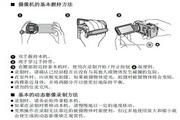 松下数码相机DMC-FX36GK型使用说明书