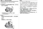 松下数码相机DMC-GF1KGK型使用说明书