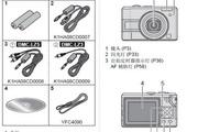松下数码相机DMC-LZ3型使用说明书
