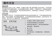 松下微波炉NN-G3640MF型使用说明书