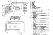 松下微波炉NN-GD586A型使用说明书