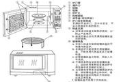 松下微波炉NN-K5442MF型使用说明书
