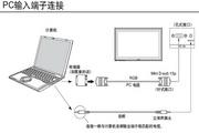 松下高清等离子电视TH-85PF12C型使用说明书