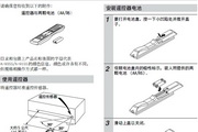 安桥音箱功放A-9355型使用说明书