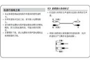 安桥CD接收机CR-305FX型使用说明书