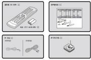 安桥DVD播放机DV-SP800型使用说明书