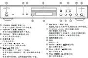 安桥CD播放机DX-7555型使用说明书