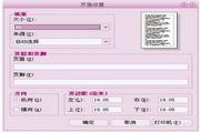 PDFCreator 1.9.1 Beta