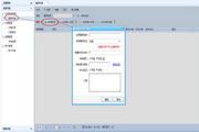 易游网络验证插件 1.0.4
