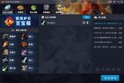 新浪炉石百宝箱 3.5