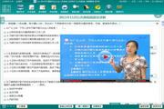 2014年银行从业资格考试电子题库(公共基础科)