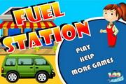 公路加油站