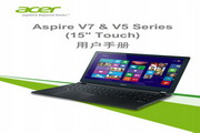 ACER Aspire V7-581P笔记本电脑说明书