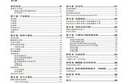 联想Lenovo 昭阳K2450笔记本电脑说明书