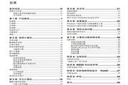 联想昭阳K2450笔记本电脑用户指南