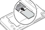 三星SCH-i509手机使用说明书
