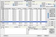 小狐狸民间借贷贷款拆借融资理财管理软件系统 2.2