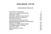 富士通CELSIUS H710笔记本电脑说明书