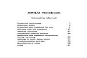 富士通AMILO Notebook笔记本电脑说明书