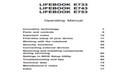 富士通LIFEBOOK E753笔记本电脑说明书