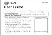 LG G2(D802)笔记本电脑说明书