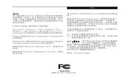 富士通Fujitsu LifeBook UH574笔记本电脑说明书