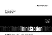 联想2555台式电脑用户指南