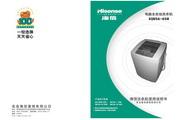 海信XQB56-658洗衣机使用说明书