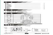 海信XPB68-06SK洗衣机使用说明书
