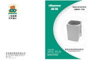 海信XQB55-728洗衣机使用说明书