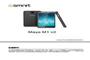 技嘉GSmart Maya M1 v2手机说明书