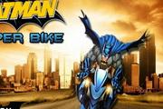 蝙蝠侠超酷摩托...