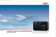 众辰H6400A0055K/P0075K变频器使用说明书