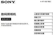 SONY<i>索尼</i>DSC-RX10数码相机<i>说明书</i>