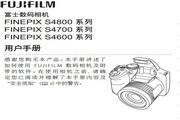 富士Finepix S4800数码相机说明书