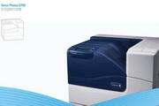 富士施乐Phaser 6700打印机说明书