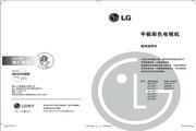 LG 37LG60UR-TG液晶彩电使用说明书
