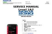 NOKIA 5310 RM-303/304手机说明书