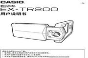 卡西欧TR200相机说明书