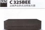 NAD C325BEE立体声合并式功率放大器使用说明书