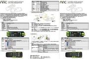 ARC ARC5900无线控制模块使用手册