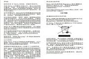 VERTU Vertu Signature RHV-2手机说明书