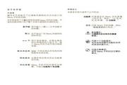 VERTU Vertu Signature NPM-7手机说明书